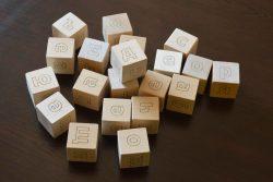 игра с дървени кубчета с Букви 2