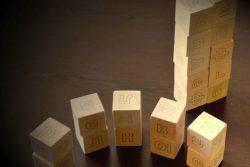 игра с дървени кубчета с Букви 8