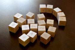 игра с дървени кубчета с Цифри 2